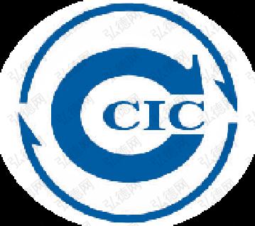 中国检验认证集团北京有限公司