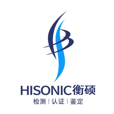 衡硕检测技术服务(上海)有限公司