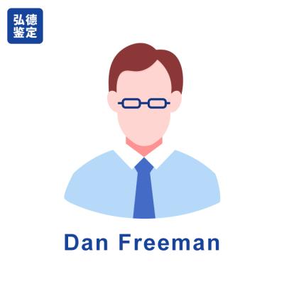 Dan Freeman