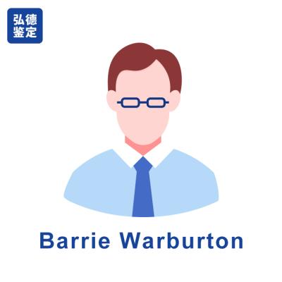 Barrie Warburton
