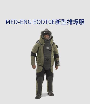 EOD10E