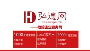 【鉴定案例】天津迪安司法鉴定中心进行法医病理鉴定