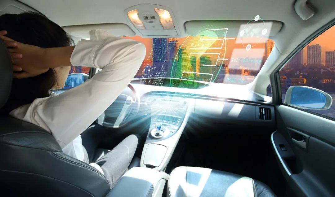【交通事故鉴定】一图读懂   《汽车数据安全管理若干规定(试行)》解读