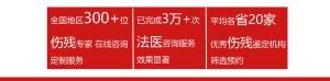 【医疗纠纷鉴定】18个医疗损害责任纠纷案件的裁判规则