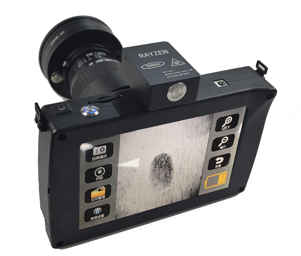 便携式超宽光谱现场物证搜索摄录系统RZ-3000