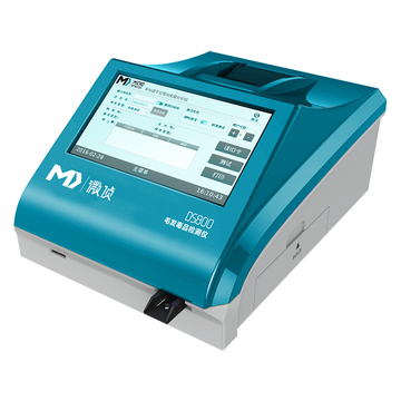 【微侦毒检】便携式毛发毒品检测仪DS800